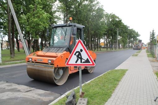 Tauragėje Laisvės gatvėje sparčiai vyksta kelio remonto darbai