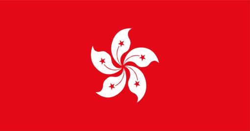 """Honkongo lyderė: naujasis saugumo įstatymas bus """"ryžtingai įgyvendinamas"""""""
