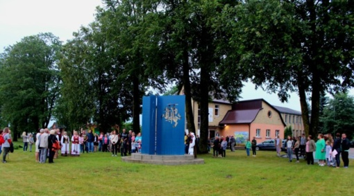 Liepos 6-ąją Liaušių kaime paminėta Valstybės diena