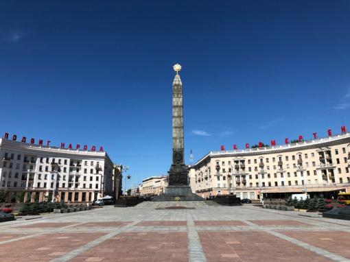 Baltarusijos opozicija vienija jėgas prezidento rinkimams