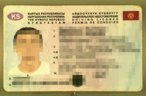 Šalčininkų punkte sulaikytas, įtariama, suklastotą vairuotojo pažymėjimą turėjęs kirgizas