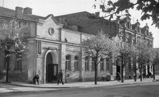 Nuo įsteigimo iki renovacijos: Šiaulių kultūros centro istorija