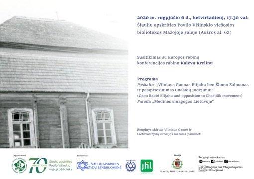 Susitikimas su Europos rabinų konferencijos rabinu Kalevu Krelinu