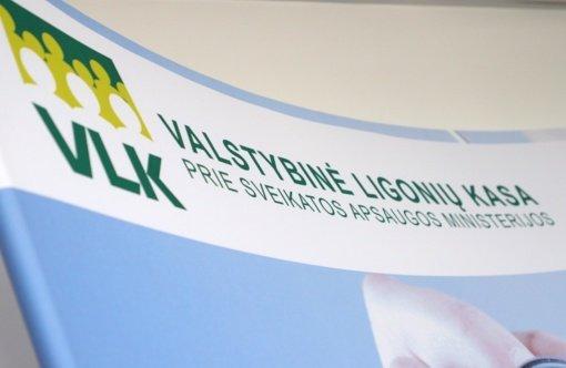 Valstybinė ligonių kasa svarsto apie rezervinį duomenų centrą