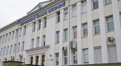 Respublikinė Šiaulių ligoninė atnaujina asmens sveikatos priežiūros paslaugų teikimą
