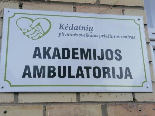 Atnaujinta Akademijos ambulatorija džiugina ir sergančiuosius, ir darbuotojus
