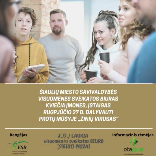 """Šiaulių miesto savivaldybės visuomenės sveikatos biuras  kviečia įmones, įstaigas  dalyvauti  protų mūšyje """"žinių virusas"""""""