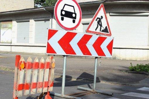 Pradedami Gintaro gatvės statybos darbai