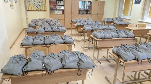 Tauragė tęsia tradicijas – mokymosi krepšeliai įteikti kiekvienam moksleiviui