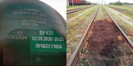 Aiškinamasi aplinkybes dėl peršautos vagono cisternos Šiaulių rajone