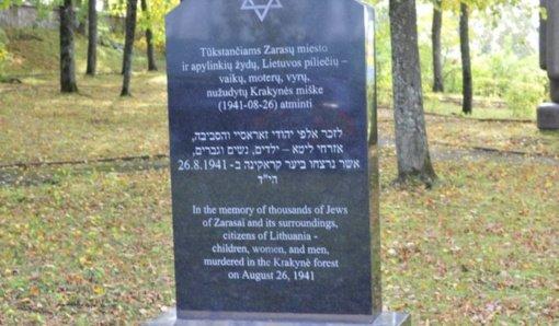 Zarasiškiai kviečiami pagerbti holokausto aukų atminimą