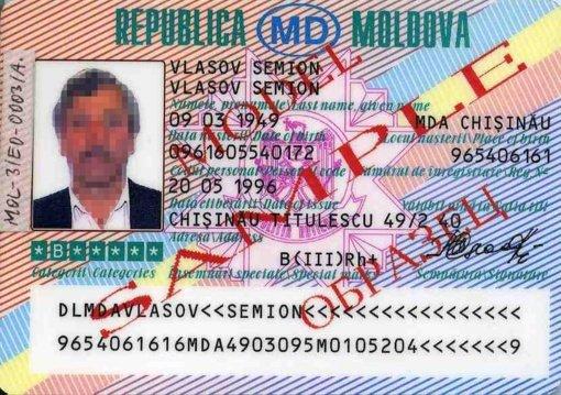 Į Lenkiją susiruošęs moldavas turėjo, įtariama, suklastotą vairuotojo pažymėjimą