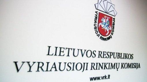 LLRA-KŠS skundas bus ištirtas iki patvirtinant Seimo rinkimų rezultatus