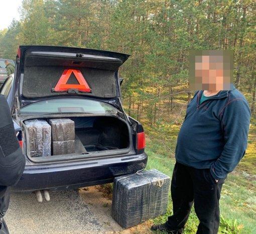 Kontrabandą gabenusį vairuotoją užgrius finansiniai praradimai