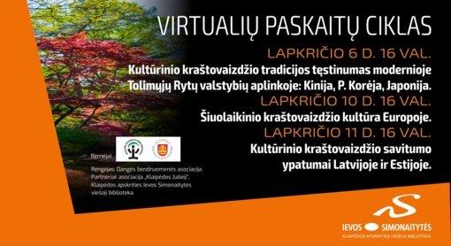 Virtualūs renginiai Ievos Simonaitytės bibliotekoje lapkričio mėnesį