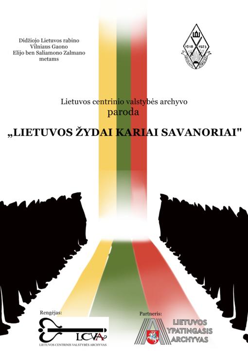 Lietuvos žydai kariai savanoriai Nepriklausomybės kovose