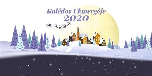 """""""Karantininės"""" Kalėdos Ukmergėje – neskelbiamas eglės įžiebimo laikas"""