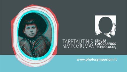 Fotografijos muziejus pristato naują elektroninį leidinį