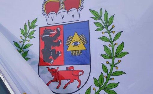 Pasitikus Naujuosius iškelta nauja miesto vėliava