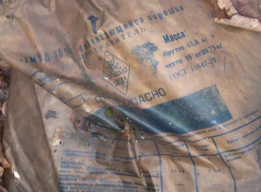 Netoli Pilvės rasti pesticidai – kas prisiims atsakomybę?