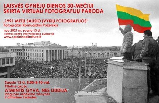 """R. Požerskio virtuali paroda """"1991-ųjų sausio įvykių fotografijos"""""""