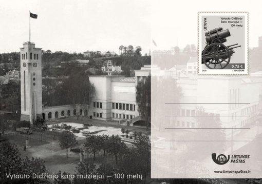 Vytauto Didžiojo karo muziejaus 100-mečiui išleidžiamas ženklintas atvirukas