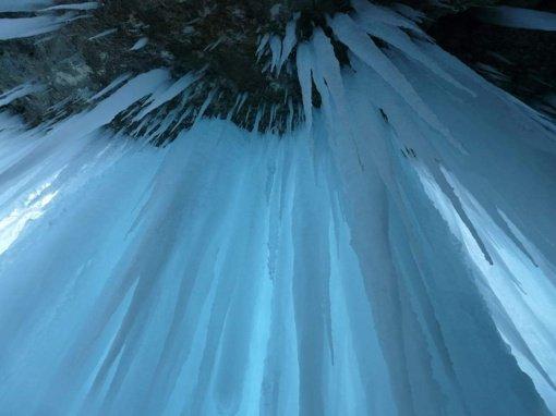 Ledo užuolaidos santykiuose ir finansuose