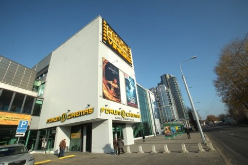 Kino centras: pernai kino teatrų pajamos krito beveik trigubai