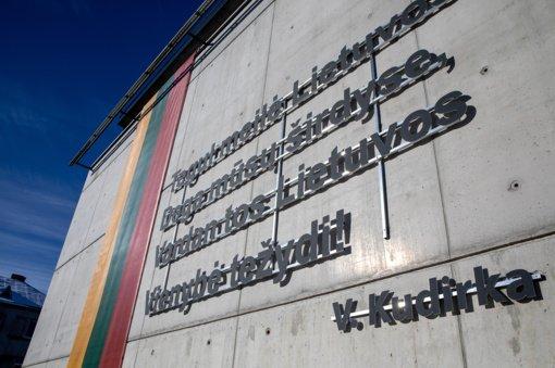Šiaulių miestas švenčia Lietuvos laisvę