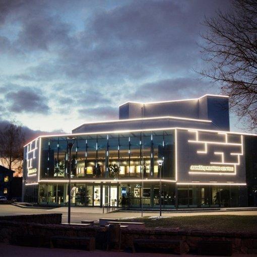 Anykščių kultūros centras optimizuojamas