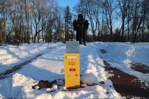 """Druskininkuose – moksleiviams skirta akcija """"Laiškas istorijai"""""""