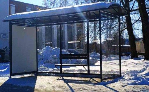 Šiauliuose išnuomojami paviljonai autobusų sustojimuose