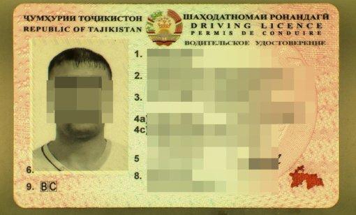Suklastotą vairuotojo pažymėjimą turėjęs tadžikas uždarytas į areštinę