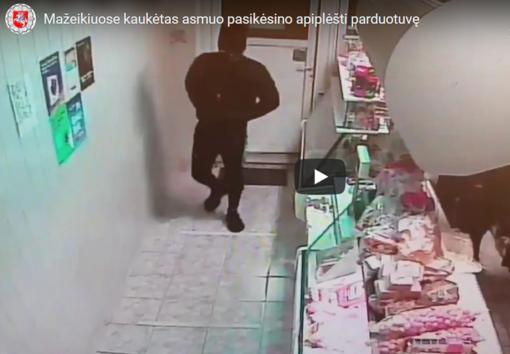 Mažeikiuose kaukėtas asmuo pasikėsino apiplėšti parduotuvę, tačiau pats patyrė šoką