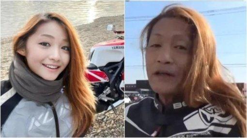 Paaiškėjo, kad populiari japonė motociklininkė iš tiesų yra 50-metis vyras
