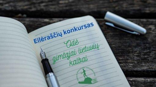 """Dalyvaukite eilėraščių konkurse """"Odė gimtajai lietuvių kalbai""""!"""