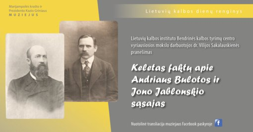 Lietuvių kalbos dienų proga – pranešimas apie Jono Jablonskio ir Andriaus Bulotos sąsajas