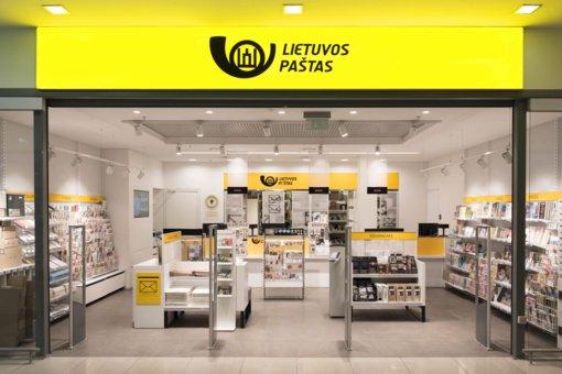 Šiaulių centrinis paštas netrukus duris atvers naujose patalpose