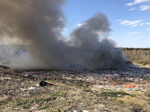 Jėrubaičių sąvartyne kilo gaisras
