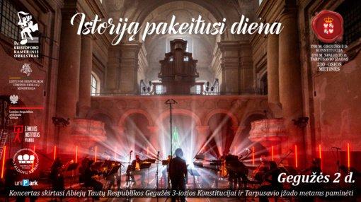 Istorinę sukaktį lydės šventinis Šv. Kristoforo kamerinio orkestro koncertas