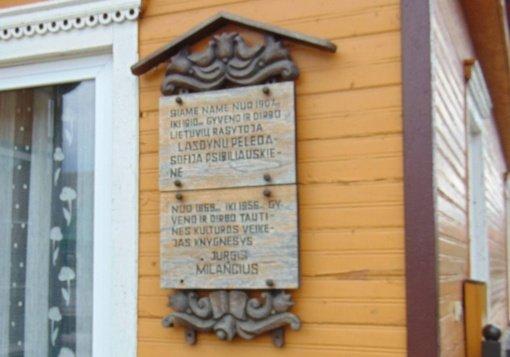 Vievio miesto bibliotekai – 80. Pagerbtas Vievio šviesuolio Jurgio Milančiaus atminimas