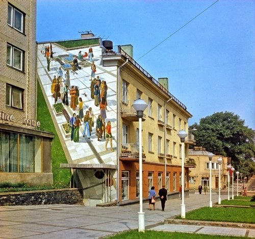 Šiauliečiai prieš 45-erius metus