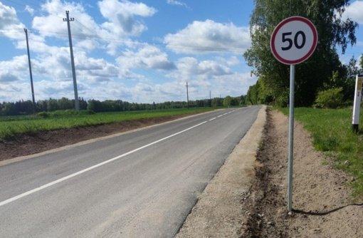 """Baigti atkarpos """"Kelias 157–Bulavėnai"""" kapitalinio remonto darbai"""