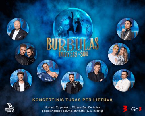 """""""Didžiojo šou burbulo"""" dalyviai vasarą keliaus per Lietuvos miestus"""