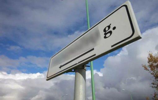 Girulių gatvėms ruošiami nauji pavadinimai