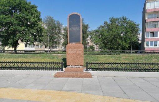Sutvarkytas Gargžduose esantis žydų memorialas