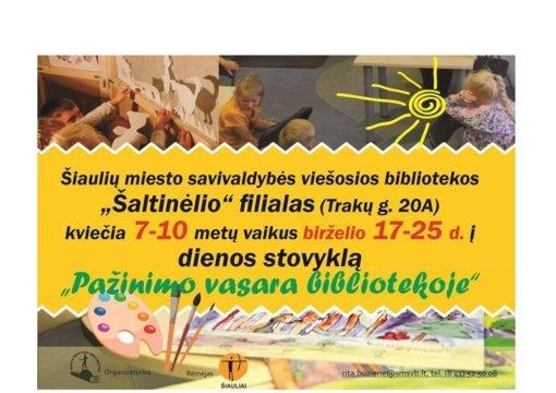 """""""Šaltinėlio"""" filialas kviečia vaikus į nemokamą dienos  stovyklą """"Pažinimo vasara bibliotekoje""""!"""