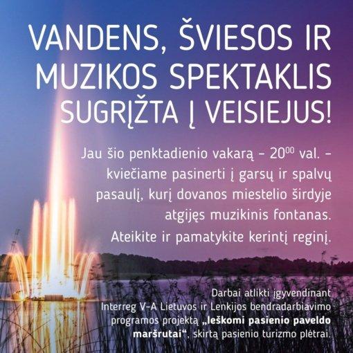 Šviesos ir muzikos fontanas – vėl Ančios ežere
