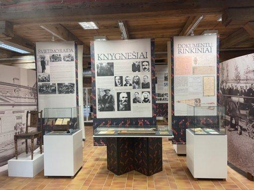 Atsinaujinęs Zanavykų muziejus traukia ir jaunų lankytojų dėmesį