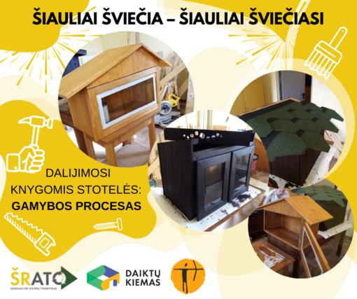 Šiauliai šviečia – Šiauliai šviečiasi: dalijimosi knygomis stotelių gamybos procesas